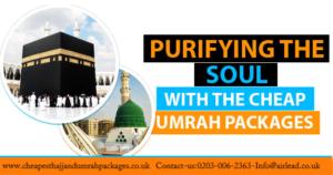 December umrah packages 2018
